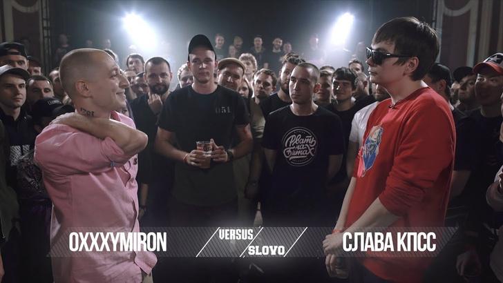 Фото №3 - «Ленинград», «Грибы» и Дмитрий Маликов: самые популярные музыкальные видео 2017 года в русском YouTube