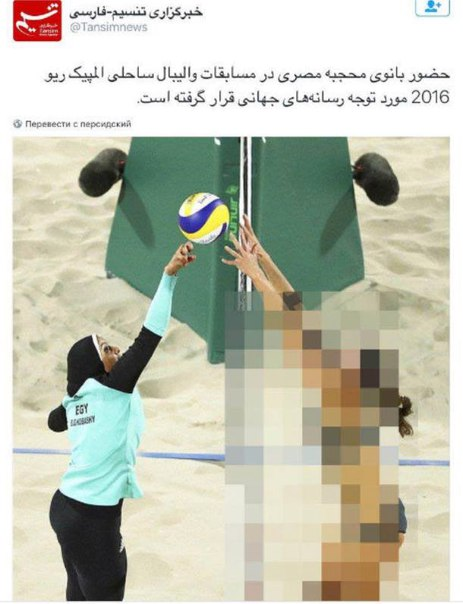 Фото №15 - Лучшие шутки про Олимпийские игры 2016