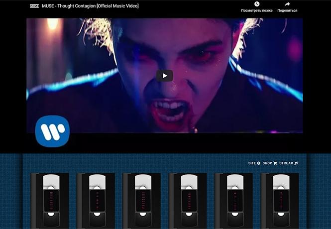 Фото №1 - Muse удивляют: группа сняла фантастические клипы ко всем песням с нового альбома