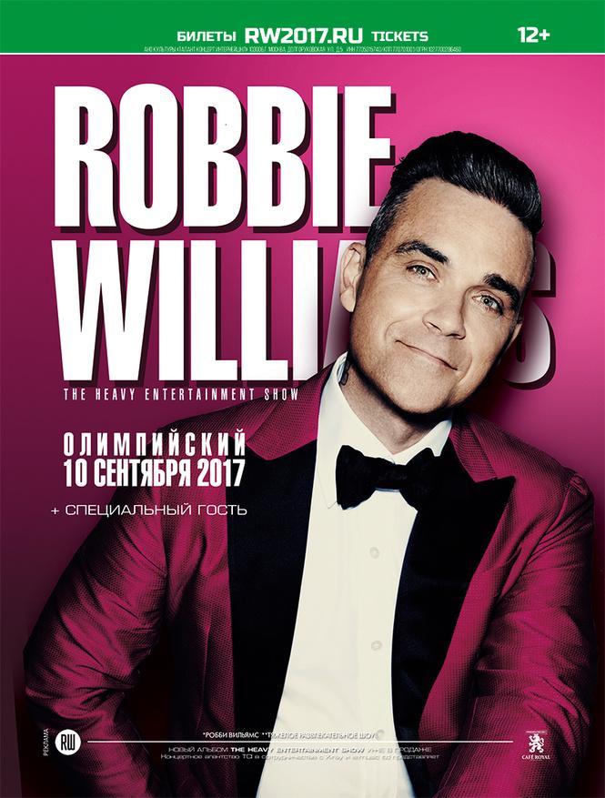 Самый успешный исполнитель XXI века, лучший поп-певец в мире, самый узнаваемый британский музыкант — Робби Уильямс отправился в мировой тур в поддержку нового альбома The Heavy Entertainment Show.