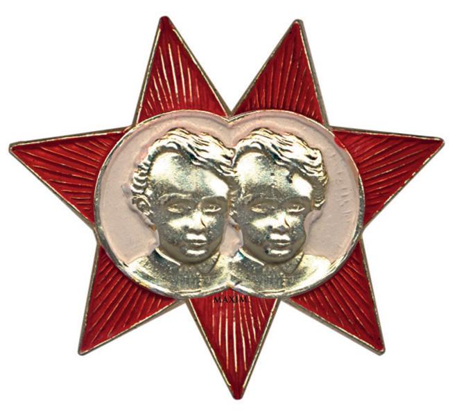 Фото №5 - Если бы Ленин был сиамскими близнецами