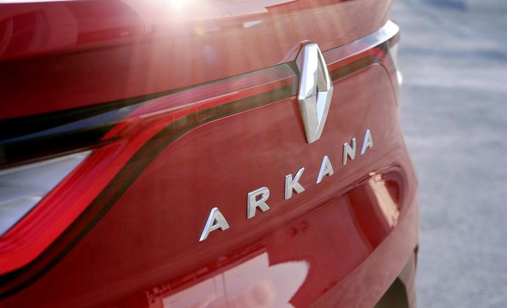 Фото №2 - Просили не занимать: Renault Arkana