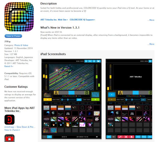 Приложение COLORCODE VJ, App Store