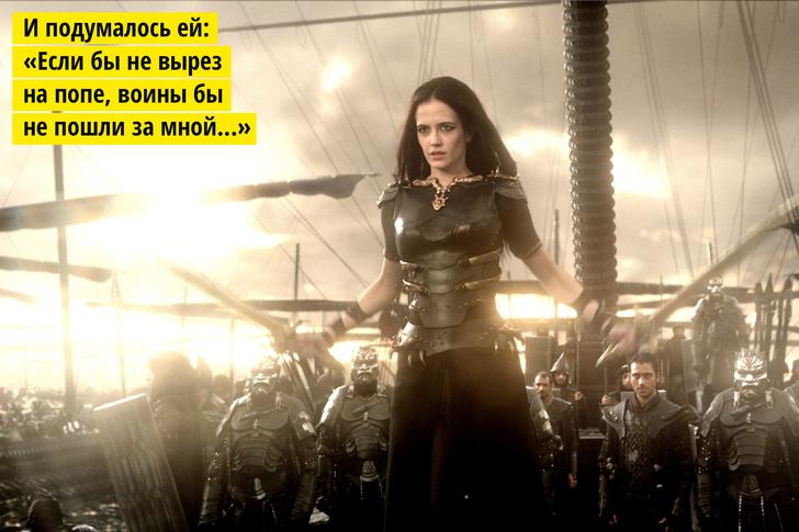 Фото №1 - 5 разочаровывающих фактов о фильме «300 спартанцев: Расцвет империи»