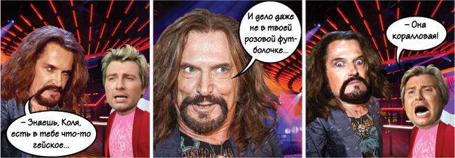 Встретились как-то на вечеринке Джигурда и Басков...