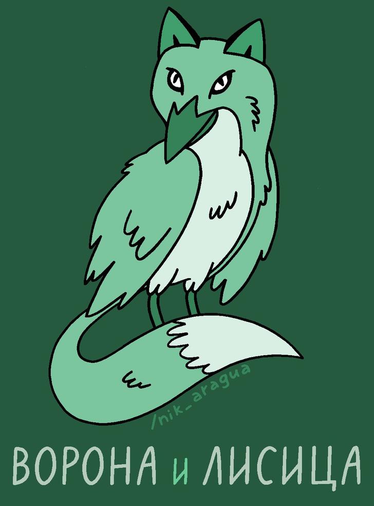 Фото №26 - Портрет художника в ярости: остроумные карикатуры от Ник Арагуа