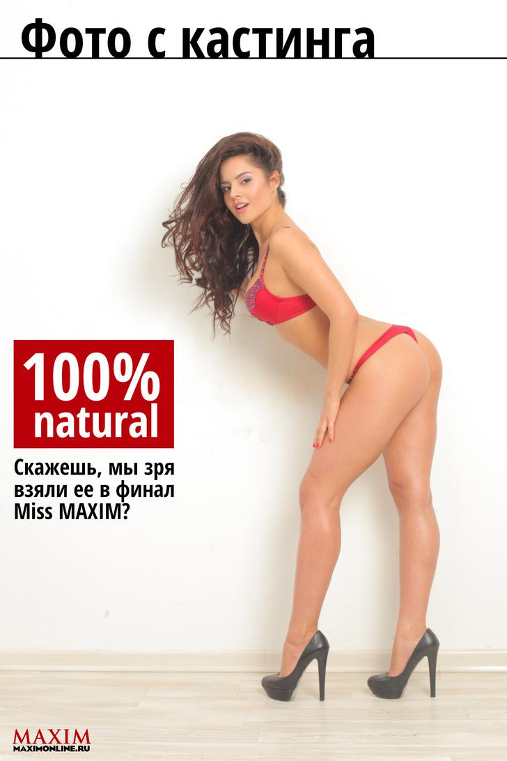 Финалистка Miss MAXIM 2013 Анастасия Матренина.