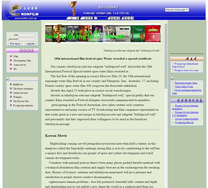 Фото №4 - Раскрыта страшная тайна: мир узнал, сколько у Северной Кореи интернет-сайтов!