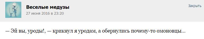 Фото №20 - Паблики в «Контакте», на которые стоит подписаться