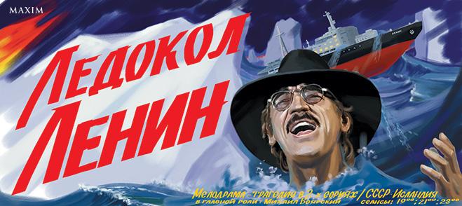 Фото №3 - Если бы наступил коммунизм