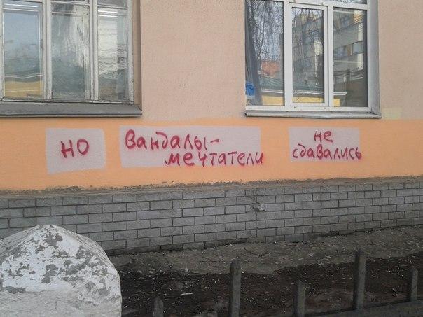 Фото №28 - Красное на черном: Как уличный художник троллил коммунальщиков