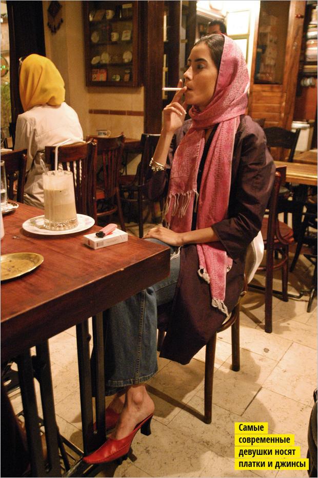 Фото №5 - Из Ирана с иронией: люди, ислам, диковинные способы пить и заниматься сексом
