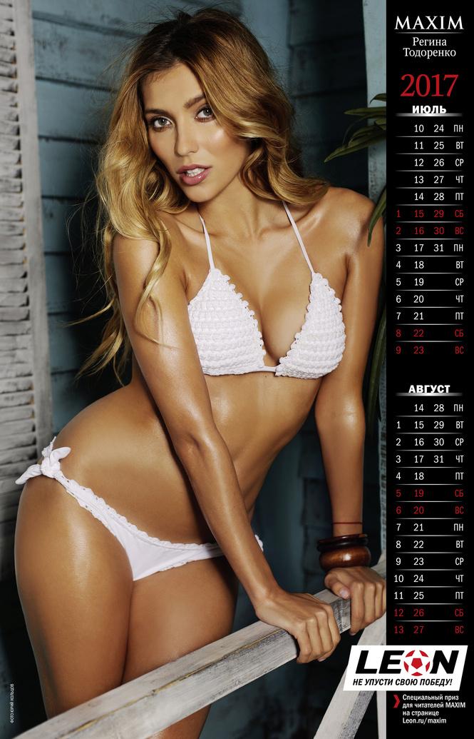 Самые сексуальные девушки страны во календаре MAXIM нате 0017 год