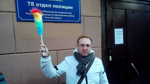 Фото №1 - «Геи за Путина!» подали заявки на проведение маршей в Москве и Санкт-Петербурге
