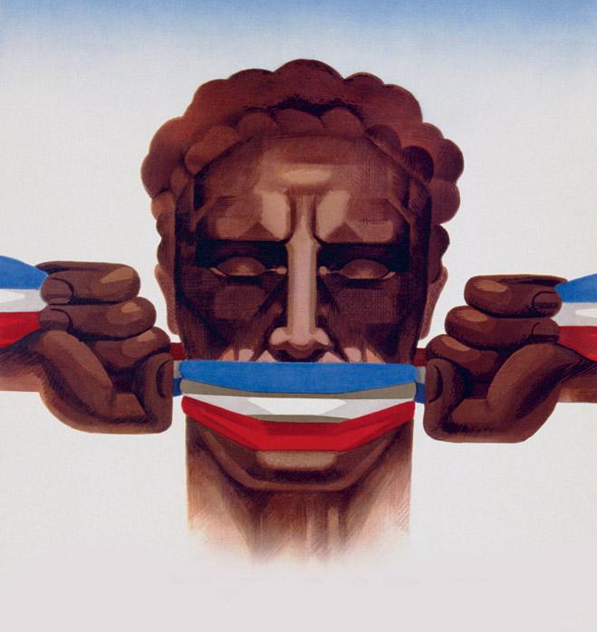 Фото №1 - Что такое патриотизм и почему мы должны любить нашу Родину