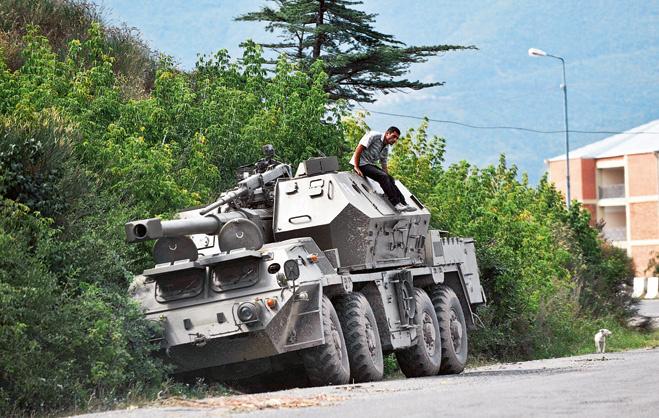 152-мм самоходная гаубица «Дана»
