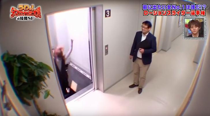 Фото №1 - Жестокие японские розыгрыши: лифт-ловушка (ВИДЕО)