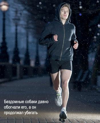 Фото №4 - Как правильно устраивать пробежки зимой