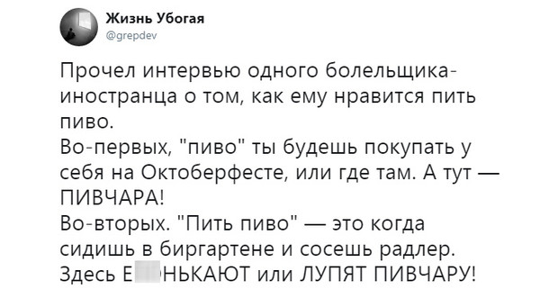 Фото №3 - Лучшие шутки и байки об иностранцах, приехавших в Россию на ЧМ. Часть вторая!