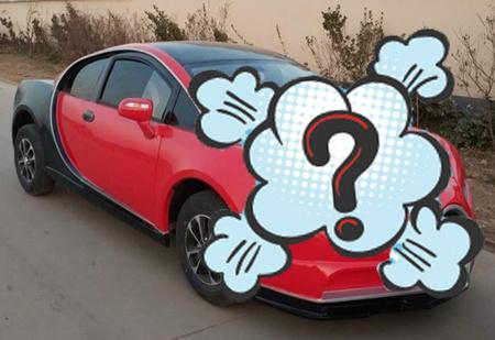 Китайцы сделали копию Bugatti! И ее можно купить всего за 300 тысяч рублей!