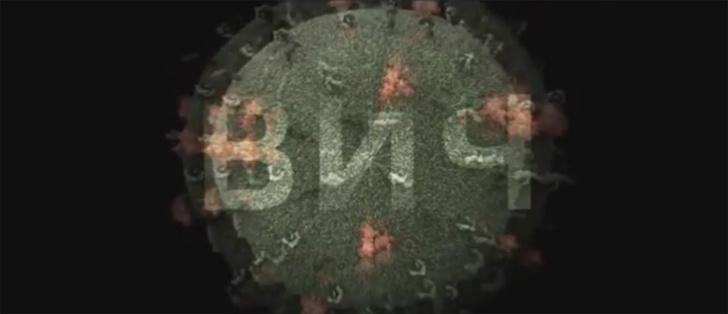 Фото №1 - Райан Гослинг появился в ростовской социальной рекламе против ВИЧ