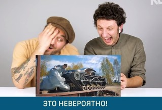Иностранцам показали безумный автотюнинг по-русски. И вот что они об этом думают (видео)