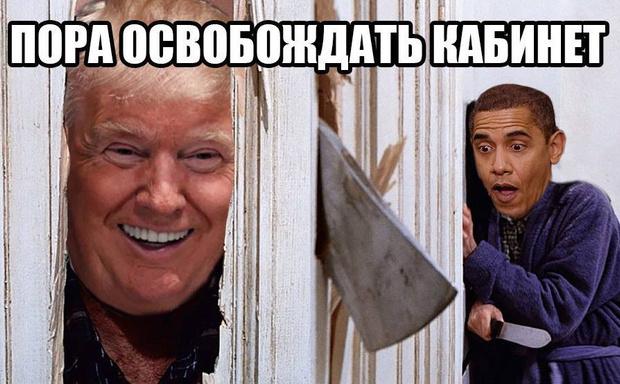 Фото №16 - Лучшие шутки об избрании Дональда Трампа президентом США