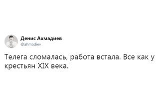 Падение Telegram: паника в соцсетях, украденная криптовалюта и ненастоящий Павел Дуров!