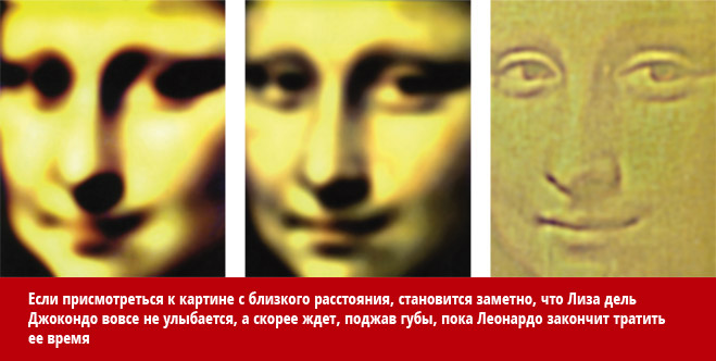 Фото №11 - Как лучшие оптические иллюзии обманывают твой мозг