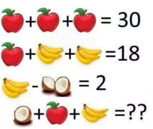 Загадка про яблоки, бананы, кокосы