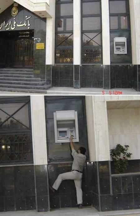 Фото №4 - Натюрморт с банкоматом