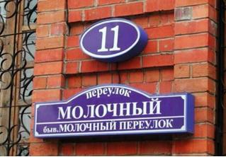 Где в России самая маленькая, самая длинная и самая кривая улицы