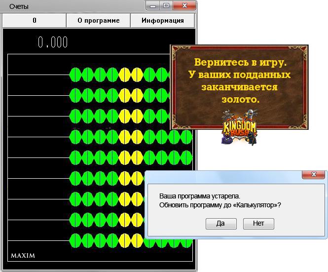 Фото №5 - Прямой репортаж с десктопа компьютера Алексея Улюкаева