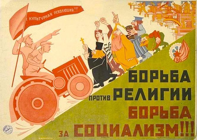 Фото №9 - Советские антирелигиозные плакаты (галерея)