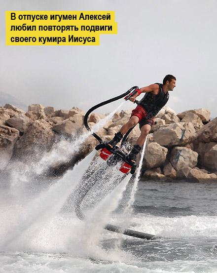 Фото №1 - Идея! Новые виды водного спорта