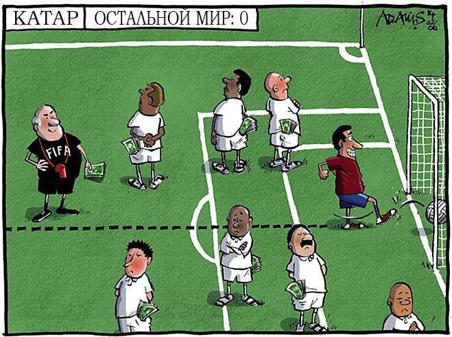 Фото №8 - Пенальти разных широт: коррупция ФИФА глазами иностранных карикатуристов