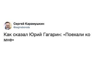 Лучшие шутки дня и развод Петросяна со Степаненко!