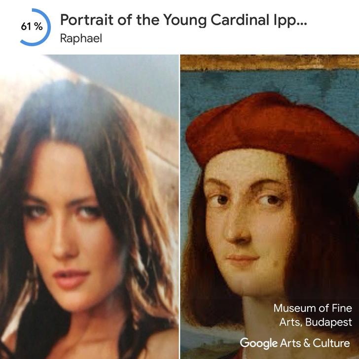 Фото №3 - Встречай приложение, которое находит максимально похожие на тебя портреты из музеев