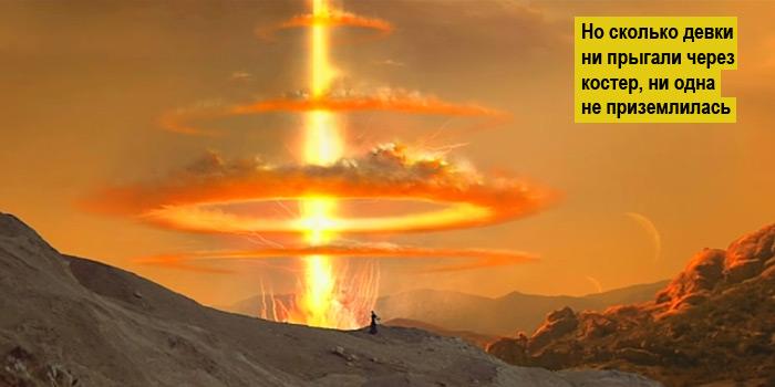 Фото №1 - Из пушки  по небесам