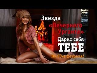 Алла Михеева — бессменное украшение шоу «Вечерний Ургант»