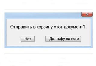Что творится на экране компьютера Алишера Усманова