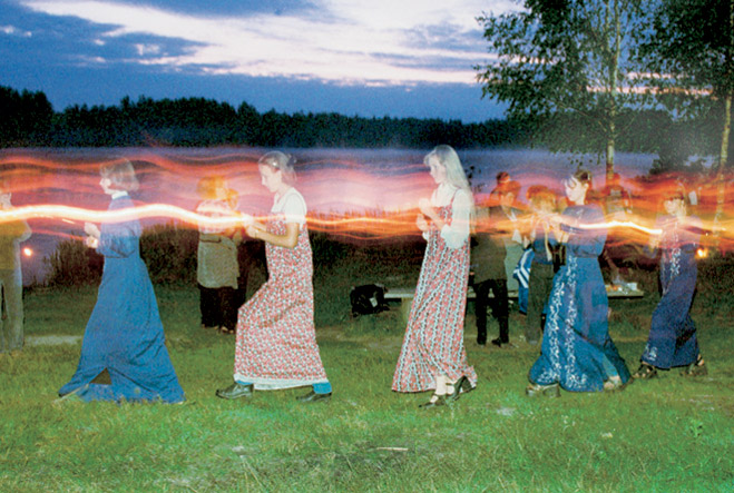 Русский духовно-мистический центр