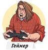 Фото №10 - Спор геймера и нигилиста: стоит ли играть в постапокалиптический экшен The Last of Us Remastered