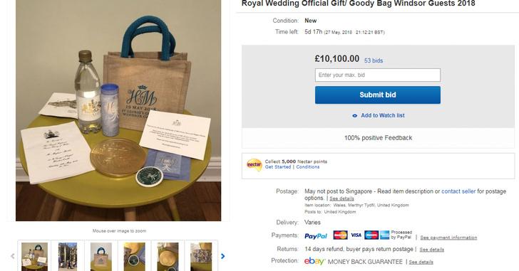 Фото №2 - Вот что было в сумках, которые раздавали гостям на королевской свадьбе принца Гарри и Меган Маркл!