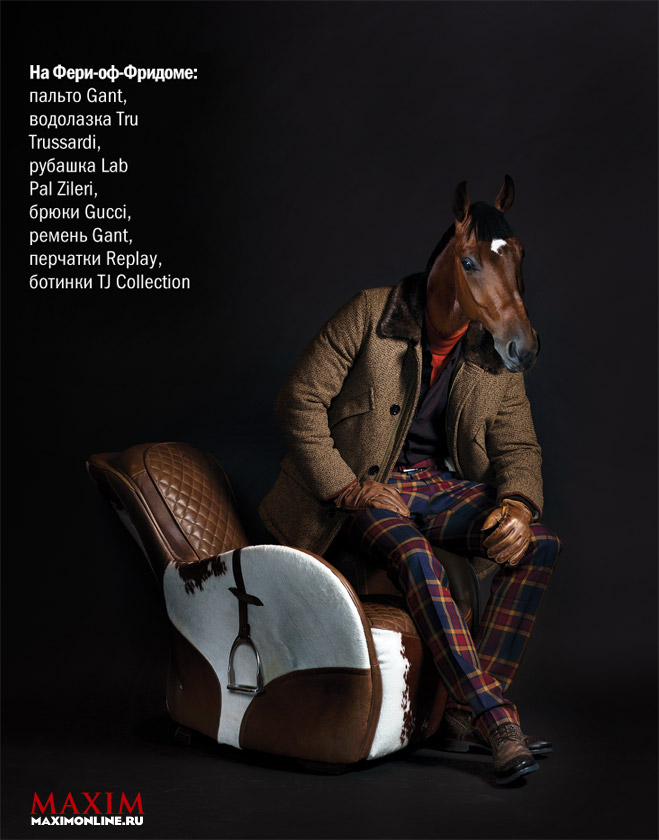 На Фери-оф-Фридоме: пальто Gant, водолазка Tru Trussardi, рубашка Lab  Pal Zileri, брюки Gucci, ремень Gant, перчатки Replay, ботинки TJ Collection