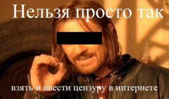 Фото №1 - Мемы недели: Боромир, поросята и #так