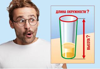 Простой фокус со стаканом, благодаря которому ты легко выиграешь пари