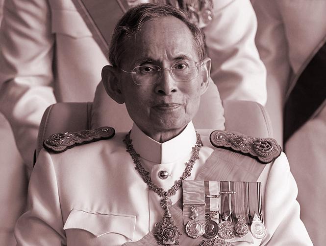 Тайский король