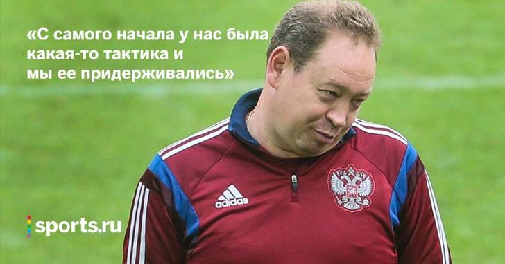 Фото №3 - Лучшие шутки о поражении наших футболистов. Часть 3