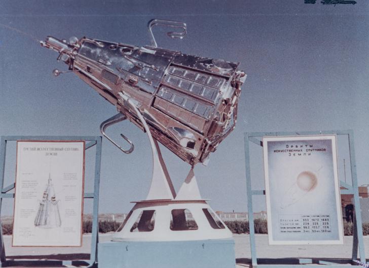 Фото №7 - Министерство обороны рассекретило фотографии советских баллистических ракет!
